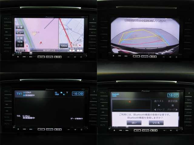 SDナビはバックカメラ・地デジチューナー・ブルートゥース音楽再生・CD録音機能・DVDビデオ再生機能付で、快適なドライブを演出してくれます!