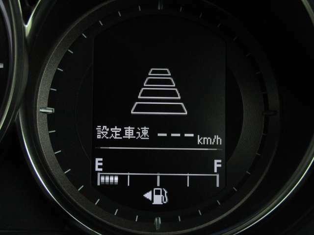 運転支援技術になるマツダ・レーダークルーズコントロール機能付で安全・快適に運転できます!!