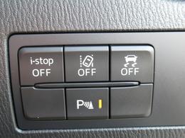 環境と燃費にやさしいアイストップに安全な走行をサポートする横滑り防止機能・車線逸脱警報装置・SBS&SCBS・BSM・GVC・ALHなどなど装備充実☆