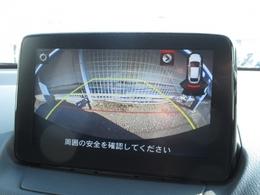 バックカメラも装備しております。車庫入れが苦手な方でもバックカメラがあれば安心ですね。狭い場所の駐車や車庫入れも安心です。また小さなお子様がいらっしゃるご家庭も安心ですね。