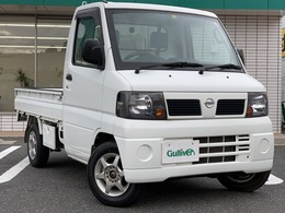 日産 クリッパートラック 660 DX 2WD 5MT 社外アルミ 荷台作業ライト