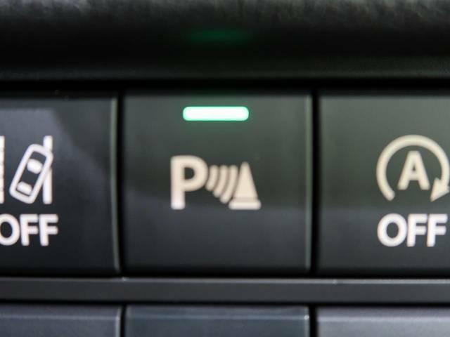 【パークアシスト】駐車枠を指定すれば、車自身が自動で操作をして枠にピッタリ駐車♪皆さん苦手な縦列駐車も対応♪