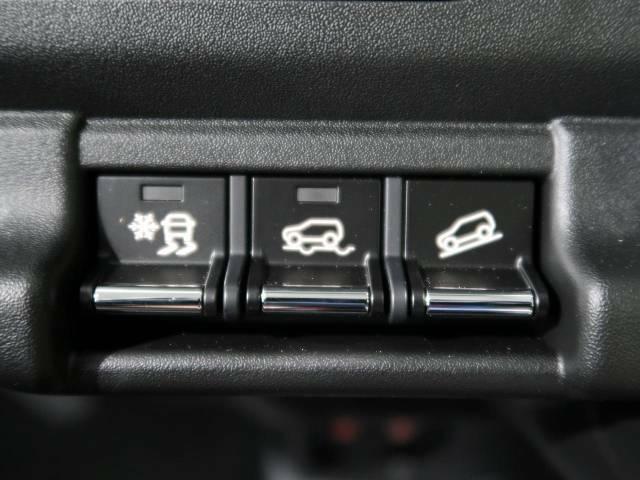 【ダウンヒルアシストコントロール】 下り坂での運転もサポート!