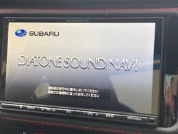 【フルセグ対応純正SDナビ】DIATONE SOUND NAVIです☆音楽の再生・録音はもちろんテレビ・DVDの視聴もOK!!