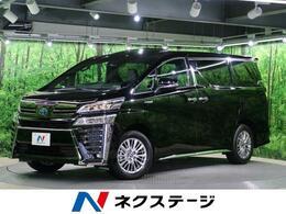 トヨタ ヴェルファイア ハイブリッド 2.5 Z ゴールデンアイ 4WD 新型