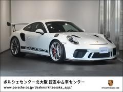 ポルシェ 911 の中古車 GT3 RS PDK 大阪府箕面市 2578.0万円