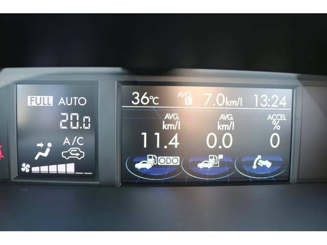 各種の燃費情報、VDCの作動状態、メンテナンス項目など、車両のさまざまな情報を5.9インチの大型カラー液晶画面で表示。