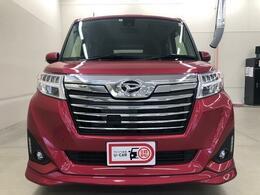 群馬ダイハツ自動車 高崎南店をご覧頂きありがとうございます!ダイハツ認定のU-CARのご紹介です