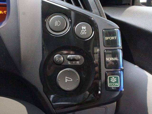 シーンに合わせて走行モードを選んでみてください。