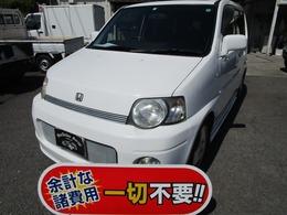 ホンダ S-MX 2.0 ローダウン サンルーフ