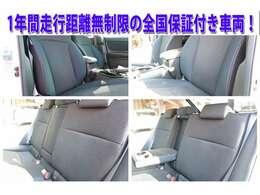 ■JAAA日本自動車鑑定協会による品質検査済み。 お客様の目線で分かりやすい鑑定評価なので、安心してご購入いただけます。(鑑定証あり)