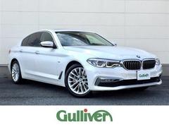 BMW 5シリーズ の中古車 530i ラグジュアリー 茨城県ひたちなか市 379.8万円