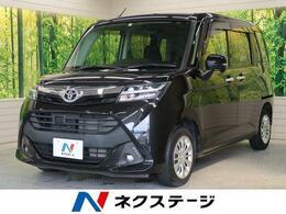 トヨタ タンク 1.0 G 純正ナビ スマートキー LEDヘッド 禁煙車