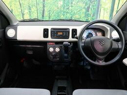 レンタアップ ネクステージ土岐多治見店では全国のお車のお取り寄せ、整備や自動車保険、板金も行っています。カーライフのトータルサポートとしてお客様に便利で快適なカーライフをサポート致します。
