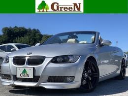 BMW 3シリーズカブリオレ 335i ベージュ本革ナビエアロ車高調マフラー