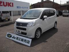スバル ステラ の中古車 660 G 栃木県足利市 78.0万円
