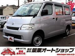 トヨタ ライトエースバン の中古車 1.5 GL 愛知県稲沢市 76.8万円