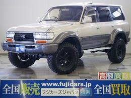 トヨタ ランドクルーザー80 4.2 VXリミテッド ディーゼルターボ 4WD NOx・PM適合車 リフトUP タイベル交換済