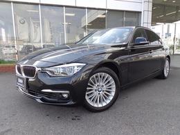 BMW 3シリーズ 330e ラグジュアリー 17AW黒革ウッドACCドラレコ認定中古車