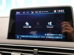 ●Apple CarPlay 対応車両。お持ちのiPhoneの地図アプリなどをディスプレイに投影可能です。