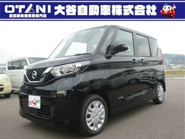 日産 ルークス 660 X 和歌山県 軽自動車 衝突軽減装置付