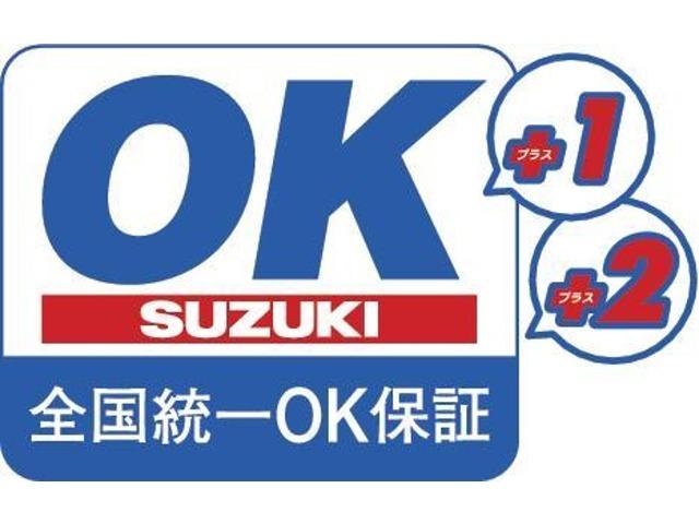 Aプラン画像:保証料をお支払い頂くことで「OK保証」の保証期間を2年間延長できます。保証期間中の走行距離は無制限です。