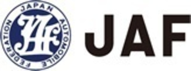 Aプラン画像:安心充実のロードサービスをはじめ、おとくな会員優待サービスや、急なトラブルでの『さまざまな』状況に対応できるサービスのJAF個人会員の1年のパックになります