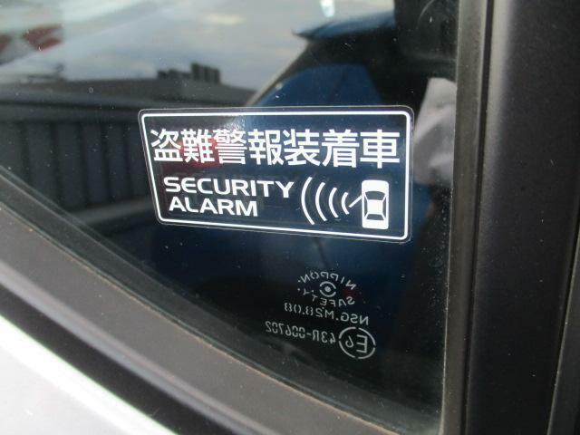 盗難防止装置付