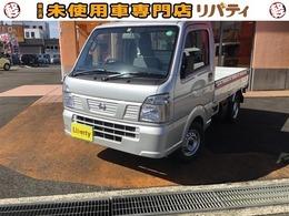 日産 NT100クリッパー 660 DX 4WD 届出済未使用車 禁煙車 4WD