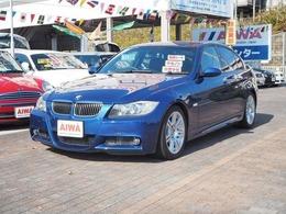 BMW 3シリーズ 325i Mスポーツ 純正ナビ 黒革シート パワーシート