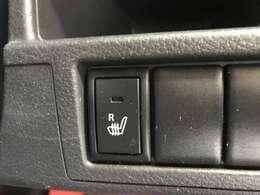 こちらのボタンを押していただくとシートを温めてくれるので寒いときにも快適です!