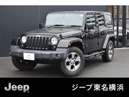 ジープ ラングラー アンリミテッド サハラ 4WD 認定中古車保証 ナビ ETCバックカメラ