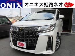 トヨタ アルファード 2.5 S タイプゴールドII 新型新車 9インチモニターETCマットバイザ
