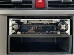 「オーディオ」は「CD」と「ラジオ」を聴くことが可能です。お好みのオーディオを聴きながら、楽しくドライブしましょう。運転中の操作は危険なので、停車時に操作しましょう!