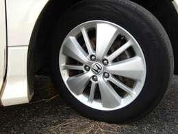 新品・中古タイヤのお見積もりもお任せ下さい!