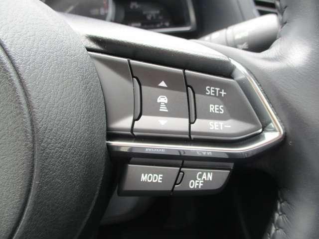 ◆レーダークルーズコントロール◆ミリ波レーダーで先行車との速度差や車間距離を認識。先行車との車間を維持しながら追従走行が可能。長距離走行でのドライバーの負担を軽減します◆
