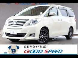 トヨタ アルファード 2.4 240X 純正8型SDナビ バックカメラ 両側電動
