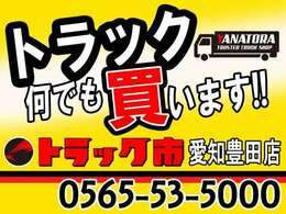 H18年 ファイター 平 3.7t 3方開 アオリ開閉補助 荷台鉄板張り 6MT 入庫です!!!