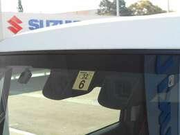 安全装置のデュアルカメラブレーキサポート搭載☆追突などによる衝突事故軽減を図ります!
