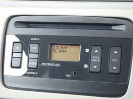 純正CDプレイヤー付きです。AMFMラジオもお楽しみいただけます。