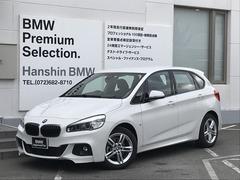 BMW 2シリーズアクティブツアラー の中古車 218i Mスポーツ 大阪府高槻市 183.0万円