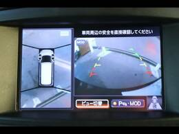 アラウンドビューカメラをを装備しておりますので車庫入れが不安な方でも後方確認が容易に行えます。