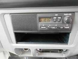 AM/FMラジオがついています 移動中も退屈しません