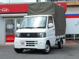 日産 クリッパートラック 660 DXエアコン付 4WD 4WD エアコン パワステ ワンオーナー