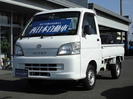ダイハツ ハイゼットトラック 660 エアコン・パワステスペシャル 3方開 4WD 4WD・エアコン・パワステ