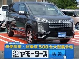 三菱 デリカD:5 2.2 P ディーゼルターボ 4WD LED 8人 イーアシスト 登録済未使用車
