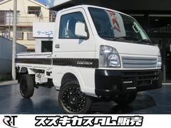 スズキ キャリイ の中古車 KCスペシャル 東京都福生市 148.0万円