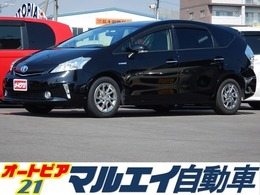 トヨタ プリウスα 1.8 S チューン ブラック 社外ナビ・フルセグ・Pスタート・純正AW