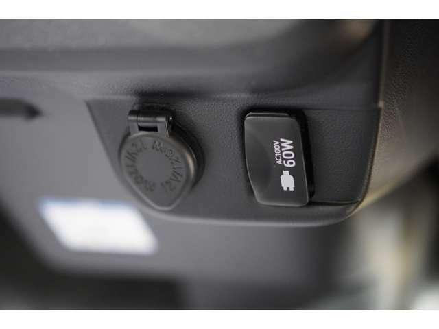 ダイハツメーカーオプション 100Vコンセント付きです。