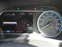 ◆アドバンスドドライブディスプレイ◆7インチの画面に、EVドライブに欠かせないバッテリーの状態をはじめ、クルマの機能設定と作動状態、ルート案内など、ドライバーが必要とする様々な情報を表示してくれます!